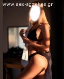 SEXY SOFIA